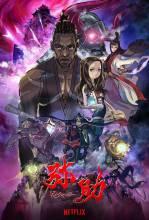 Visuel Le samurai noir déchu et la jeune fille magique