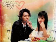 Wallpaper/fond d'écran Hana Yori Dango / Hana Yori Dango (Dramas)