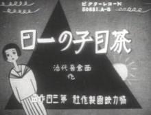 Visuel Ode animée à la pop culture des années 30