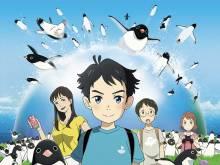 Wallpaper/fond d'écran Mystère des pingouins (Le) / Penguin Highway (ペンギン・ハイウェイ) (Films d'animation)