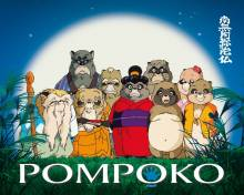 Wallpaper/fond d'écran Pompoko / Heisei tanuki gassen pompoko (Films d'animation)