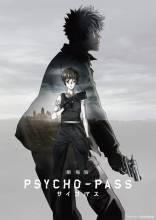 Visuel Psycho-pass le premier film + Stone Ocean en anime