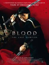 Visuel Blood