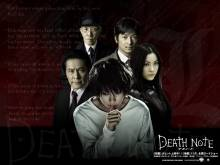 Wallpaper/fond d'écran Death Note / Death Note (Films)