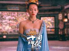 Wallpaper/fond d'écran Secret des poignards volants (Le) / Shí miàn mái fú (十面埋伏) - House of flying daggers (Films)