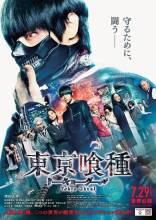 Visuel Tokyo Ghoul version cinéma
