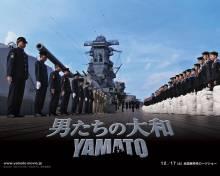 Wallpaper/fond d'écran Yamato / Otoko-tachi no Yamato (男たちの大和/YAMATO) (Films)
