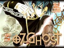 Wallpaper/fond d'écran 07-Ghost / 07-Ghost (セブンゴースト) (Josei)