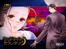 Wallpaper/fond d'écran Midnight Secretary / Midnight Secretary (Josei)