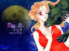 Wallpaper/fond d'écran Midnight Wolf / Kindan no koi de ikou (Josei)