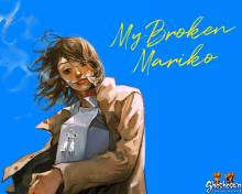 Wallpaper/fond d'écran My Broken Mariko / My Broken Mariko (マイ・ブロークン・マリコ) (Josei)