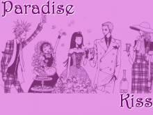 Wallpaper/fond d'écran Paradise Kiss / Paradise Kiss (Josei)
