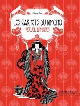 Visuel Le Chat du Kimono sous d'autres formes artistiques