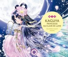 Visuel L'histoire de la princesse Kaguya en livre illustré