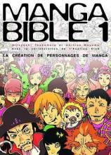Visuel L'art de composer une image dans les mangas