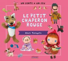 Visuel Le Petit chaperon rouge, illustré en statuettes