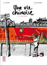 Visuel Chroniques de Kunmin