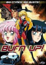 Visuel Burn Up! / Burn Up! (OAV)