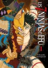 Visuel Des guerriers vengeurs contre le nouveau Shogun