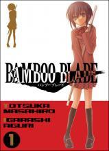 Visuel Bamboo Blade / Bamboo Blade (Seinen)