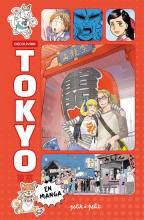 Visuel On ne peut pas encore s'y rendre, mais on peut l'imaginer en manga