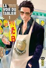 Visuel Ex-yakuza prépare bons petits plats
