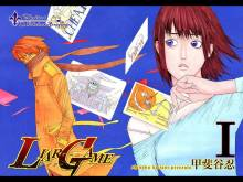Wallpaper/fond d'écran Liar Game / Liar Game (ライアーゲーム) (Seinen)