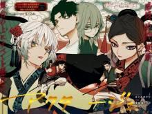 Wallpaper/fond d'écran Act-age / アクタージュ - act-age (Shōnen)