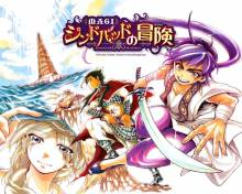 Wallpaper/fond d'écran Magi - Adventure of Sinbad / Magi : Sindbad no Bouken (マギシンドバッドの冒険) - Adventure of Sinbad (Shōnen)