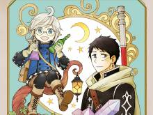 Wallpaper/fond d'écran Elf and the Hunter (The) / Elf to Shuryoushi no Item Koubou (エルフと狩猟士のアイテム工房)– The Elf and the Hunter's Item Atelier (Shōnen)