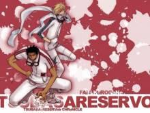 Wallpaper/fond d'écran Tsubasa RESERVoir CHRoNiCLE / Tsubasa RESERVoir CHRoNiCLE (Shōnen)