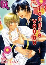 Visuel Roméo et Jules dans un lycée japonais