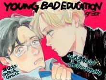 Wallpaper/fond d'écran Young bad education / Young bad education (tome 1) / Young good Boyfriend (tome 2) (Yaoi/Yuri)