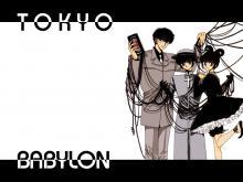 Wallpaper/fond d'écran Tokyo Babylone / Tôkyô Babylon (Shōnen)