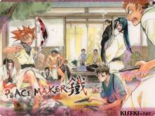 Wallpaper/fond d'écran Peace Maker Kurogane / Peace Maker Kurogane (PEACE MAKER 鐵) (Shōnen)