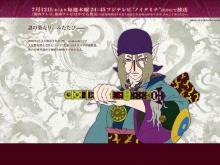 Wallpaper/fond d'écran Mononoke / Mononoke (Animes)