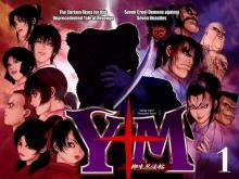 Wallpaper/fond d'écran Y+M (Yagyuu Ninpouchou) / Y+M ou Y10M (Yagyuu Ninpouchou) (Seinen)