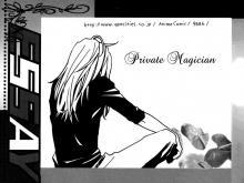 Wallpaper/fond d'écran Private Magician / Private Magician (Yaoi/Yuri)