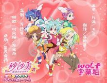 Wallpaper/fond d'écran Sasami - Mahô shôjo club / Sasami - Mahô shôjo club (Animes)