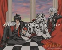 Wallpaper/fond d'écran Monochrome Factor / Monochrome Factor (Shōnen)