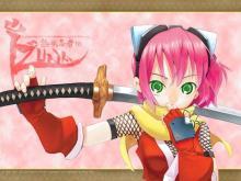 Wallpaper/fond d'écran Izuna : The Legend of the Ninja /  (Jeux vidéo)
