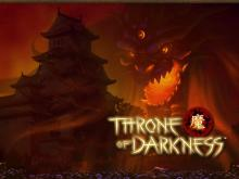 Wallpaper/fond d'écran Throne of Darkness / Throne of Darkness (Jeux vidéo)