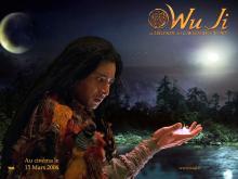 Wallpaper/fond d'écran Wu ji, la légende des cavaliers du vent / Wu Ji (Films)