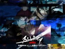 Wallpaper/fond d'écran Sword of the Stranger / Stranger - Mukoh Hadan (Films d'animation)