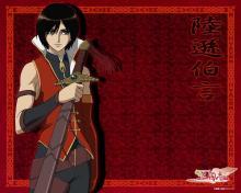Wallpaper/fond d'écran Koutetsu Sangokushi / Koutetsu Sangokushi (Animes)