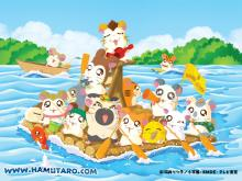 Wallpaper/fond d'écran Hamtaro / Tottoko Hamutaro (Animes)
