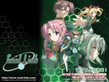 Wallpaper/fond d'écran Soul Link / Soul Link (Animes)