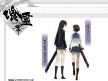 Wallpaper/fond d'écran Ga-rei Zero / Ga-rei Zero (Animes)