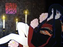Wallpaper/fond d'écran Fille des Enfers (La) / Jigoku Shoujo (Animes)
