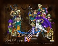Wallpaper/fond d'écran Dragon Quest V : La Fiancée Céleste /  (Jeux vidéo)